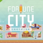 Image de Fortune City