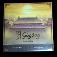 Image de Gùgōng Edition Deluxe