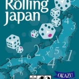 Image de Rolling Japan