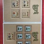 Image de Agra: mini expansion 1nouvelle tuile faveur