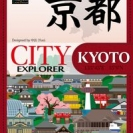Image de City Explorer : Kyoto