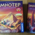 Image de Imhotep + Extension VO