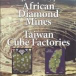 Image de Age of Steam - African Diamond Mines / Taiwan Cube Factories
