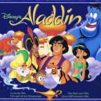 Image de Aladdin: Le jeu du film (Schmidt)