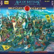 Image de Age Of Battles: Shogun