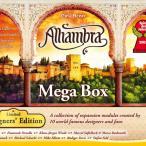 Image de Alhambra Limited Designers' Edition – Mega Box