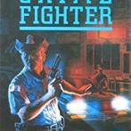 Image de Crime Fighter