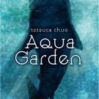 Image de Aqua Garden