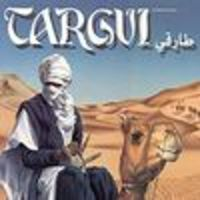 Image de Targui