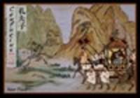 Image de Confucius