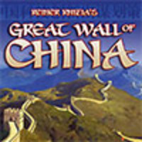 Image de Great Wall of China
