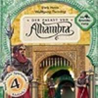 Image de Alhambra - Extension 4 - La Chambre du Trésor