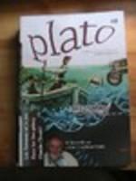 Image de PLATO n°48